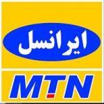 مودم جیبی اینترنت 3G ایرانسل