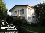 فروش 2400متر باغ ویلا در منطقه خوشنام م
