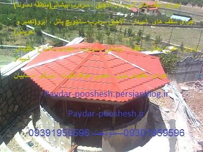 ساخت ونصب خرپا(آردواز.نمالمبه.آندوویلا)0-pic1
