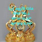 دستگاه کوتینگ طلایی آریا