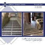ترمز پله - سرگیر پله