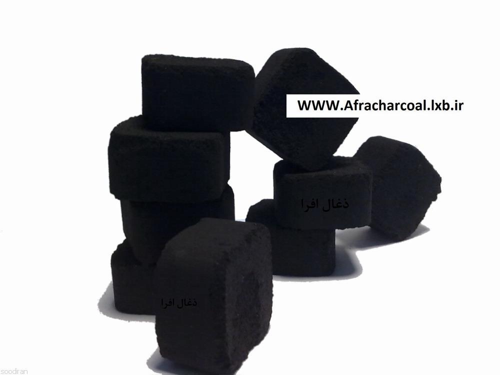 تهیه ، تولید و توزیع ذغال (زغال) افرا-pic1