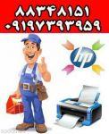 تعمیرات فتوکپی،پرینتر،فکس در محل کار شما