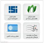 خدمات طراحی سایت، هاست ودامنه، پنل پیامک