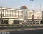 فروش آپارتمان اداري تهران-جاده قديم کرج