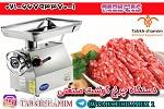 دستگاه چرخ گوشت صنعتی با برند CGT