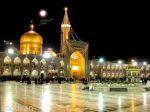 رزرو نزدیک ترین هتل های مشهد به حرم مطه