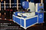 دستگاه پانچ CNC – دستگاه پانچ سی ان سی –
