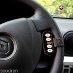نصب کروز کنترل انواع خودروها – با دو سال