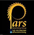 طراحی و ساخت انواع تبلیغات رسانه ای