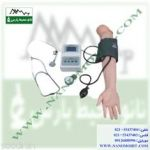 مانکن اندازه گیری فشار خون