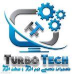 تعمیرات نرم افزاری و سخت افزاری