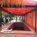 فروش باغچه ویلا در لم آباد ملارد کد 830