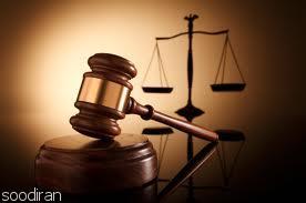 مشاوره و قبول وکالت در موسسه حقوقی مهر-pic1