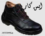 کفش ایمنی برق