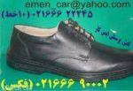 -کفش طبی ایمنی