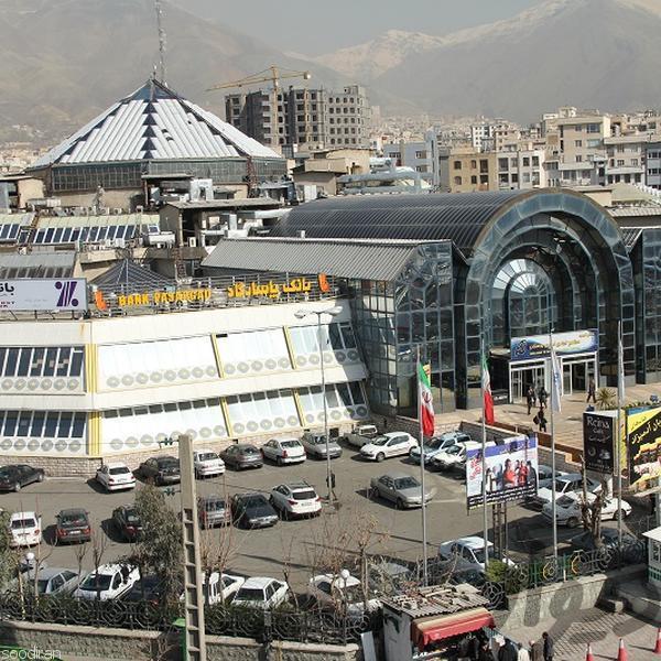 مجتمع تجاری بوستان-pic1