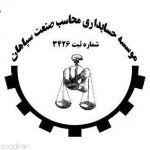 اعطای گواهینامه بین المللی مدیریتی  ومها