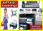 مرکزسریع خدمات چاپ،تایپ و ترجمه