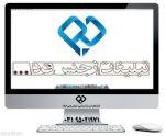 طراحی سایت حرفه ای و خدمات طراحی وبسایت