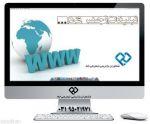 طراحی سایت ارزان با نازل ترین قیمت و کیف