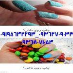 پودر مخمل ایرانی و ترکیه-دستگاه مخمل پاش