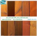 چوب ترمو وود با بهترین کیفیت
