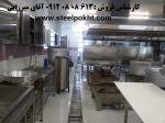 تولید و فروش تجهیزات رستوران