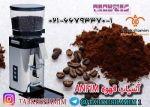 آسیاب قهوه صنعتی  خرید اسیاب قهوه