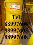 روغن های صنعتی(SHELL INDUSTRIAL OILS)