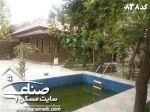 500 متر باغ ویلا در لم آباد ملارد کد838