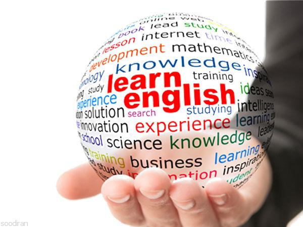 تدریس زبان انگلیسی-pic1