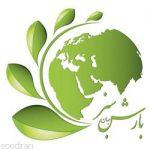 شرکت بارش سبز
