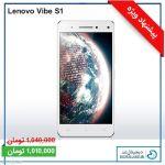 فروش ویژه موبایل لنوو