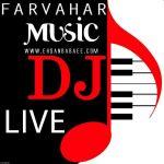 ارکستر (موزيك زنده) و دیجی DJ & LIVE