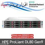 dl80 gen9 drivers,HP (اچ پي), تجهيزات hg