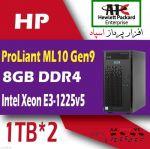ml10 gen9 quickspecs,سرور HPE ProLiant M