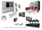 نصب و فروش دوربین مداربسته  سیستم حفاظتی