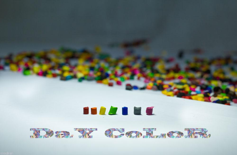 تولید کننده رنگدانه های صنعتی (مستربچ)-pic1