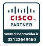 فروش و تعمیر تخصصی تجهیزات شبکه سیسکو