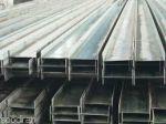 عرضه انواع تیرآهن و میلگرد آجدار