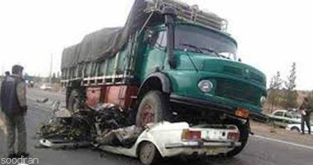 امور مربوط به تصادفات واصالت خودرو-pic1