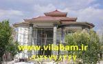 آردواز، سقف دکرا، آندوویلا، سقف شیروانی