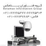 پخش دوربین مداربسته و سیستم های امنیتی