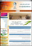 طراحی،سئو و بهینه سازی سایت