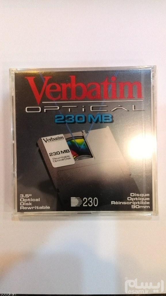 دیسکت های mo 230 مگا بایتی-pic1