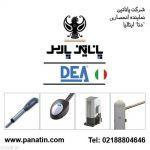 درب و راهبند های اتوماتیک دئا (DEA) پانا