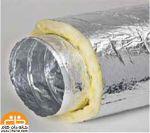لوله فلکسیبل آلومینیومی عایق دار با پشم