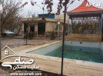 باغ ویلا 700 متری در بکه شهریار کد 863