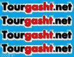 سایت پربازدید و معتبر آگهی تور خارجی